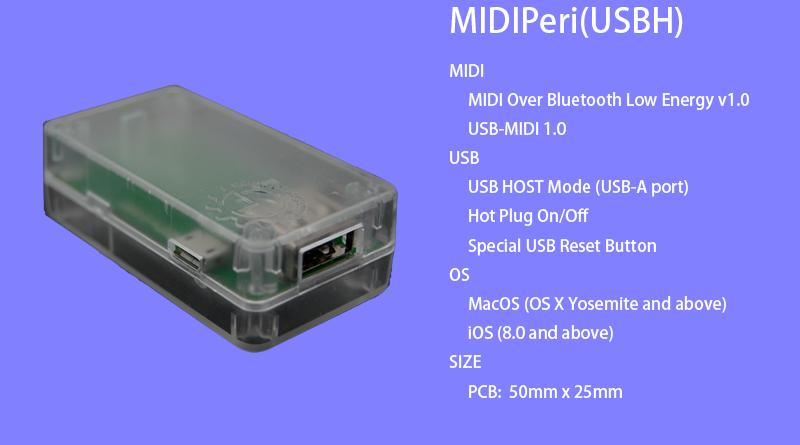 MIDIPeri(USBH) News