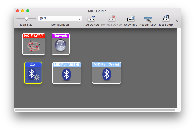 MIDIPeri_SnapShot_MacOS_MIDIStudio